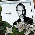 Apple's announcement Photo: AFP