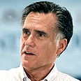 Romney. To stand by Israel Photo: AP