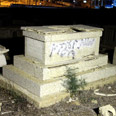 Arab cemeteries vandalized over the weekend Photo: Ofer Amram
