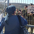 Clashes between Itamar, Palestinian villages (Archive)