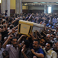 Copt funeral in Cairo Photo: AFP