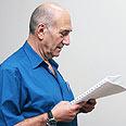 Olmert Photo: Gil Yohanan