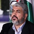 Hamas Politburo Chief Khaled Mashaal Photo: AFP