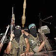 Hamas gunmen celebrating in Gaza