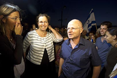 Shalits return home (Photo: AFP)