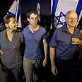 Shalit Family Photo: AFP