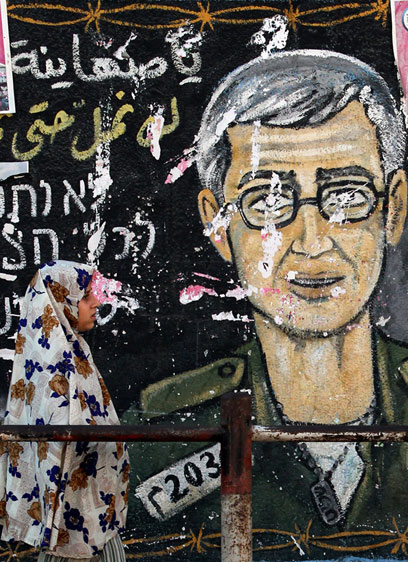 Shalit graffiti in Gaza (Photo: AP)