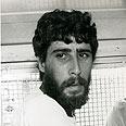 Terrorist Abed al-Hadi Ganaim Courtesy: Yediot Aharonoth