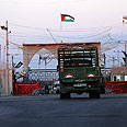 Rafah crossing Photo: EPA