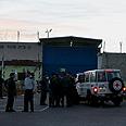 Ofer Prison Photo: Gil Yohanan