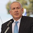 Benjamin Netanyahu Photo: Avi Mualem