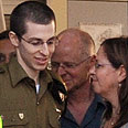 Shalit reunites with parents Photo: GPO