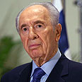 President Shimon Peres Photo: Gil Yohanan