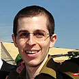 Gilad Shalit Photo: Defense Ministry