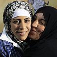 Motivational speaker – al-Biss with her mother Photo: AFP