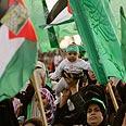 Hamas rally in Gaza Photo: Reuters