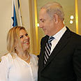 Benjamin and Sara Netanyahu Photo: Avi Ohayon, GPO