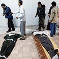 Gaddafi's body Photo: Reuters