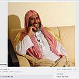 Al-Qarni's Facebook page
