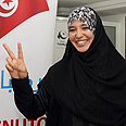 Tunisian voter post-revolt Photo: AFP