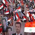 Pro-Assad demonstration. 'Confirmation in writing from Syria' Photo: Reuters