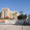 Ben Gurion University Photo: Herzel Yosef