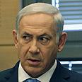 Netanyahu Photo: Gil Yohanan