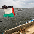 Gaza flotilla (Archives)