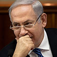 'No contradiction. Netanyahu Photo: AP