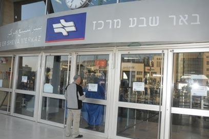 תחנת הרכבת בבאר שבע. מושבתת לשבועיים (צילום: הרצל יוסף)