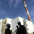 'Iran worked on developing nuclear arms' Photo: AFP