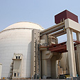 Bushehr nuclear reactor Photo: EPA