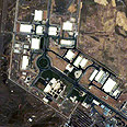 Satellite picture of Iran's nuclear site Photo: AP