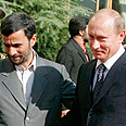 Russian President Vladimir Putin with Iranian President Mahmoud Ahmadinejad (archives) Photo: EPA
