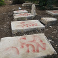 desecrated cemetery (archive) Photo:AFP
