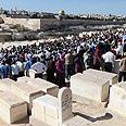 Rabbi Dan Martzbach's funeral Photo: Ohad Zwigenberg
