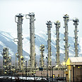 Iran nuclear facility Photo: EPA