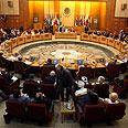 Arab League Photo: EPA