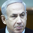 Prime minister Benjamin Netanyahu: Supportive but silent? Photo: Flash 90