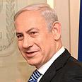 Benjamin Netanyahu Photo: Avi Ohayon, GPO