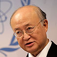 Yukiya Amano Photo: Reuters