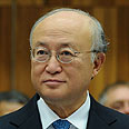 Yukiya Amano Photo: AFP