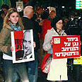 Protesters holding signs Photo: Yaki Zimerman