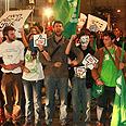 Protesters in Tel Aviv Photo: Yaki Zimerman