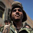 Yemeni soldier (Archives) Photo: EPA
