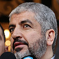 Khaled Mashaal Photo: AFP