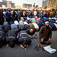 Muslims pray in Cairo Photo: AFP