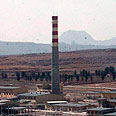 Uranium conversion plant near Isfahan Photo: EPA