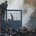 Riot at embassy Photo: AFP