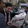 Egyptian reviews election results Photo: AFP